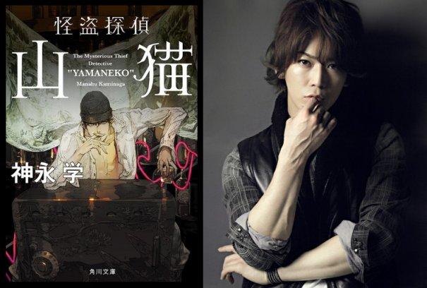 Kazuya Kamenashi Plays as a Thief in Latest NTV Drama