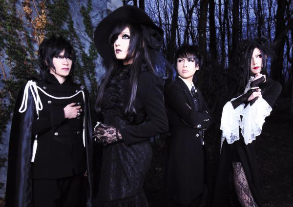 Femme Fatale to Disband