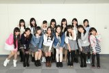 SKE48 Employee Steals ¥3.9 Million From Group
