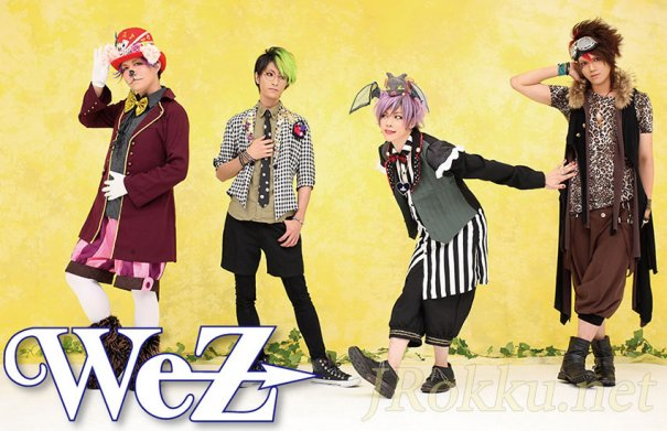 [Jpop] WeZ' Drummer will Depart