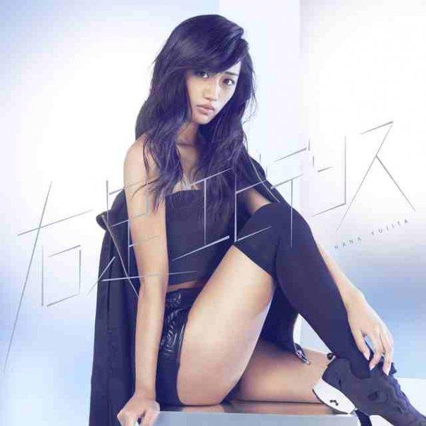 "AKB48's Fujita Nana To Release Solo Debut Single ""Migiashi Evidence"""