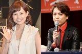 Former Morning Musume Member Natsumi Abe to Marry Actor Ikusaburo Yamazaki