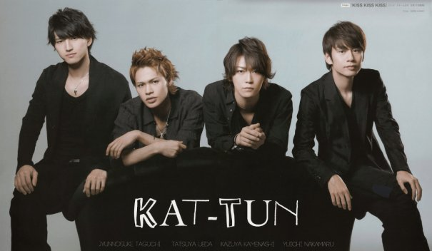 "[Jpop] KAT-TUN Announces New Single ""TRAGEDY"""