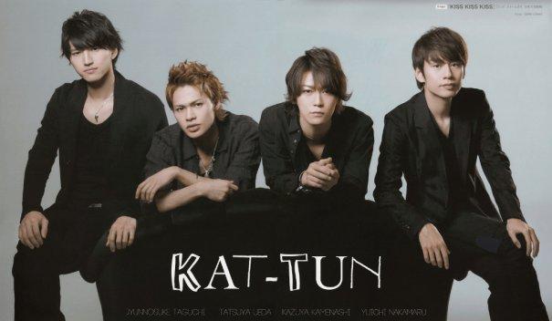 """KAT-TUN Announces New Single """"TRAGEDY"""""""