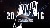 Viva La Rock 2016 Reveals First Batch of Participating Artistes