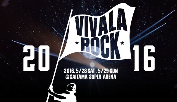 [Jpop] Viva La Rock 2016 Reveals First Batch of Participating Artistes