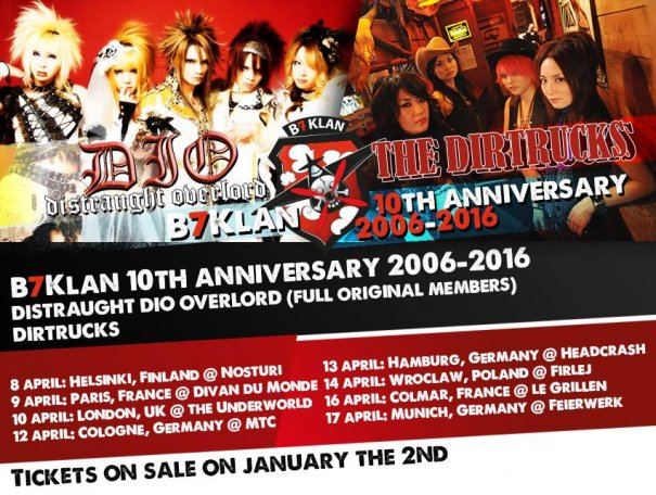 DIO Distraught Overlord Reuniting for European Tour