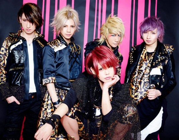 LOUD GRAPE will Disband