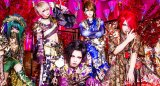 Kiryu to Release New Single in March