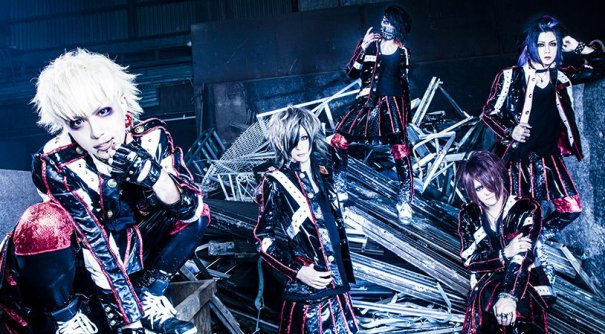 [Jpop] Codomo Dragon to Release