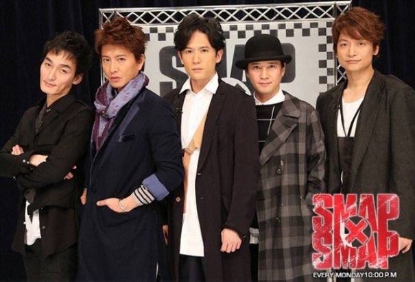 Fans Campaign to Stop SMAP's Disbandment