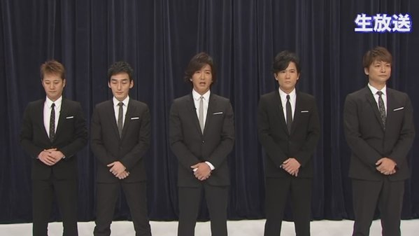 SMAP Announces It Will Not Be Disbanding
