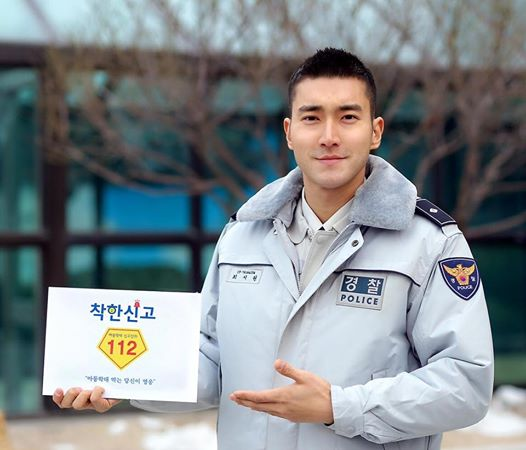 Choi Siwon Appears in a Police Advertisement