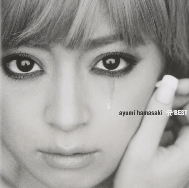 """Ayumi Hamasaki To Re-Release Best Selling Album """"A BEST"""""""