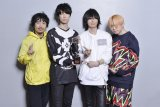 Bump of Chicken Releases Jacket Covers for New Album