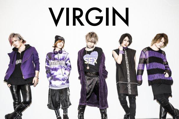 """SuG Reveals Details on Mini Album """"VIRGIN"""""""