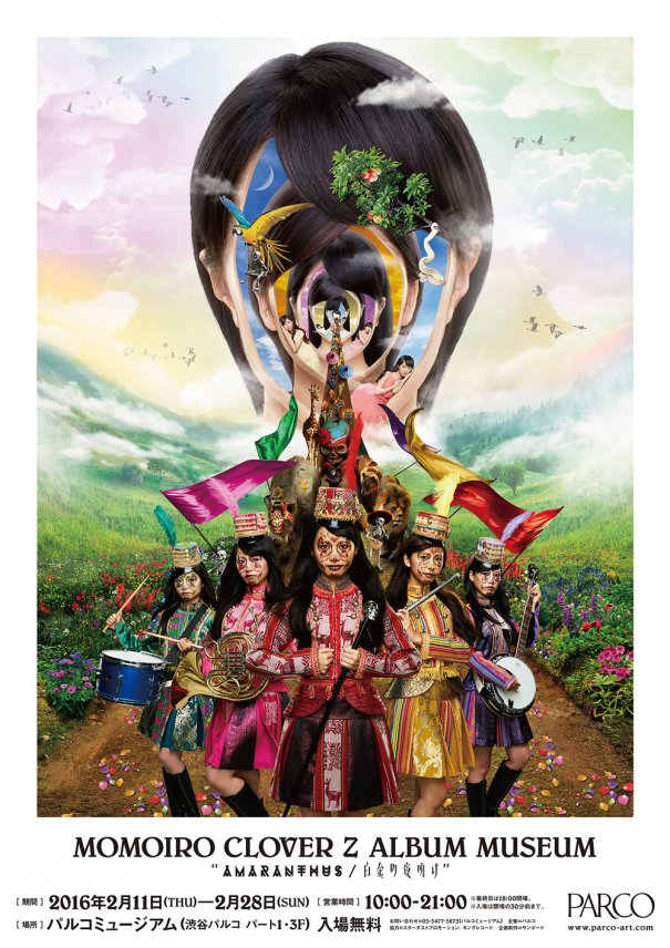 [Jpop] Momoiro Clover Z Promotes New Albums With Tokyo Art Exhibit