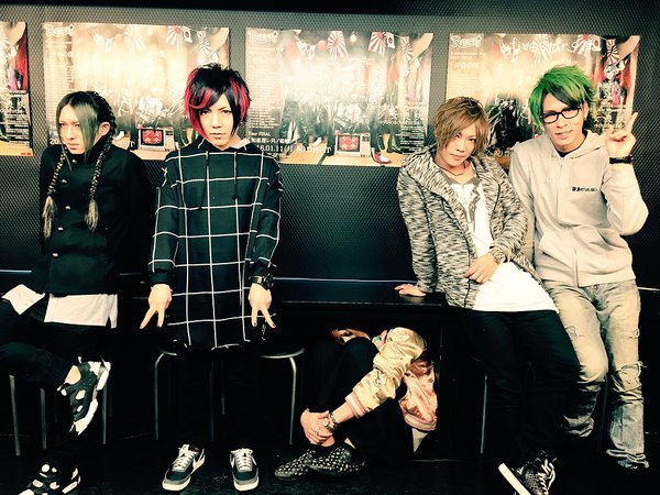 R-Shitei will Release New Single in March