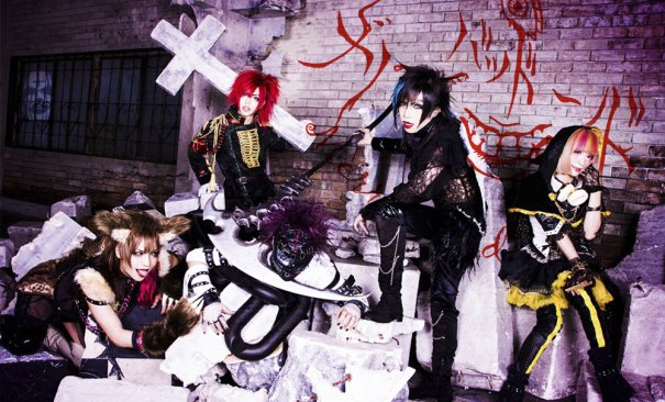 Merry Badend Announces 1st Single
