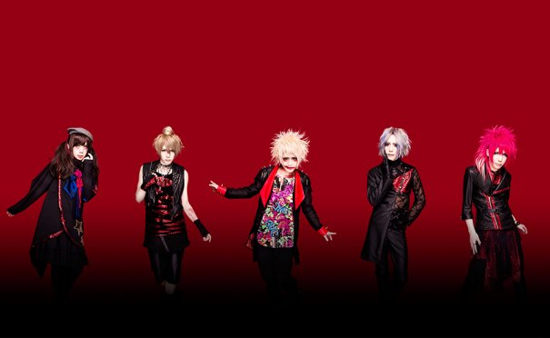 [Jpop] -RAVE- to Release 9th Single