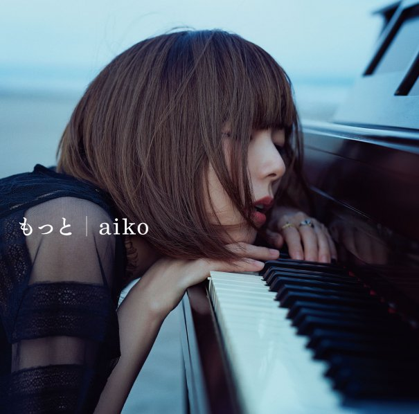 "[Jpop] Aiko Reveals the Track List For Her Upcoming Single ""Motto"""