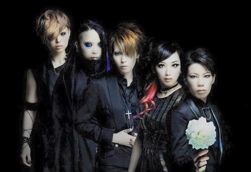 """exist†trace Reveals Details on """"THIS IS NOW"""""""