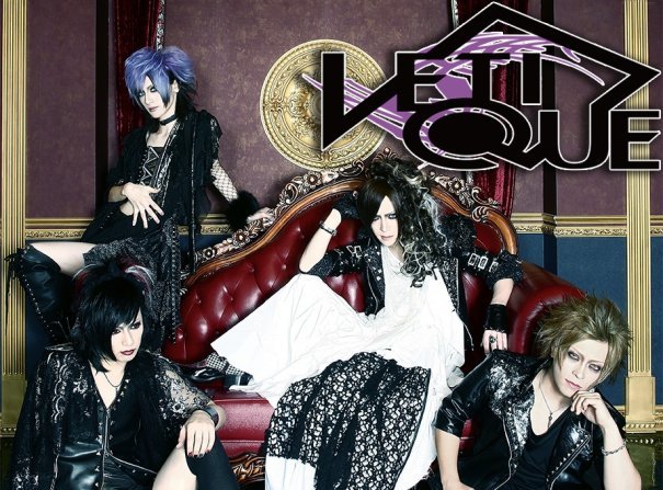 """ex-REDRUM-Member Forms New Band """"VETIQUE"""""""