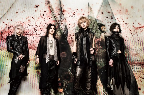 [Jrock] Far East Dizain to Release New Single and Live DVD