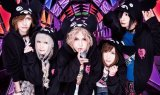 DOG in The PWO to Release Double-A-Side Single
