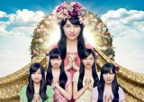 Momoiro Clover Z Sets Oricon Record With New Albums