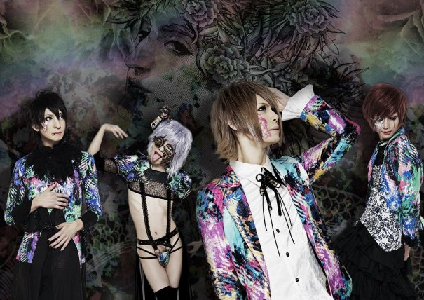 """Develop One's Faculties to Release New Single """"seijou towa"""""""