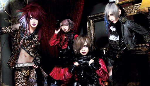[Jrock] BLESSCODE to Release