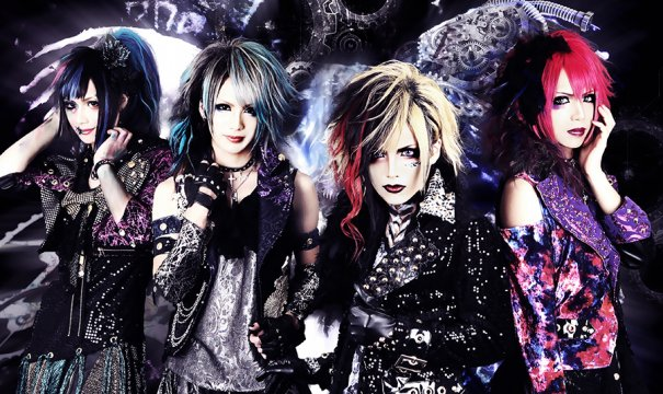 Rides In ReVellion Addresses Fans Abroad and Announces New Single