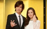 Keiko Kitagawa and DAIGO To Hold Wedding Reception In April
