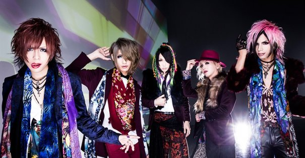 "JILLED RAY-Members New Band ""glamhaze"" to Release Six Singles in 2016"