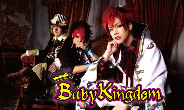 """WeZ Changes Band Name to """"Baby Kingdom"""" and Announces Two New CDs"""