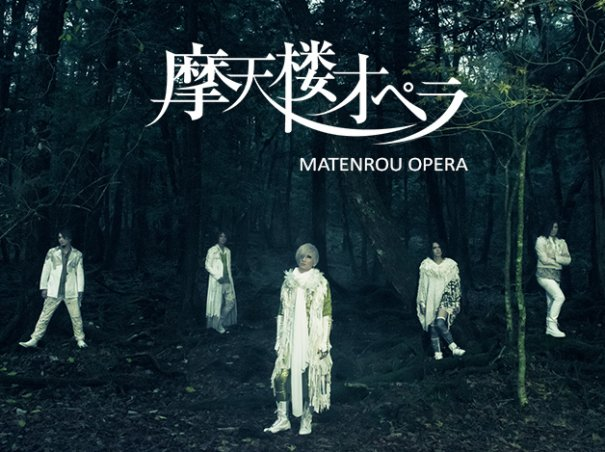 Matenrou Opera to Perform at Anime North Toronto