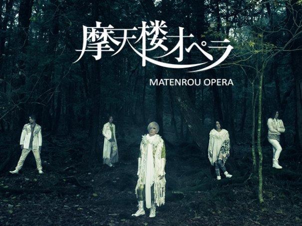 [Jrock] Matenrou Opera to Perform at Anime North Toronto