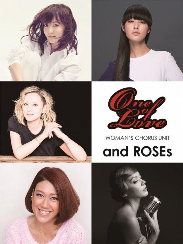 "Tomomi Kahara, Shishido Kavka, Tsuchiya Anna, Natsuki Mari & LiLiCo Form New Unit ""and ROSEs"