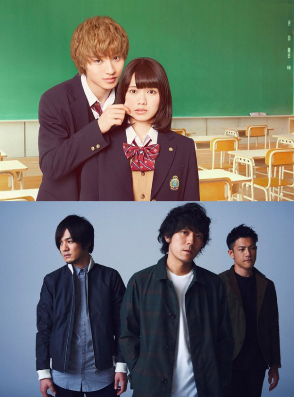 """[Jpop] back number's New Song to be Used as Theme Song for """"Wolf Girl and Black Prince"""" Live-Action Movie"""