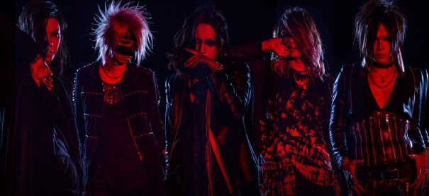 """the GazettE Releases """"UNDYING"""" Cover Art"""