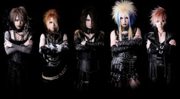 Dio to Release New Single after Six Years