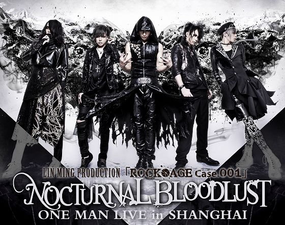 [Jrock] NOCTURNAL BLOODLUST to Perform Abroad for the First Time