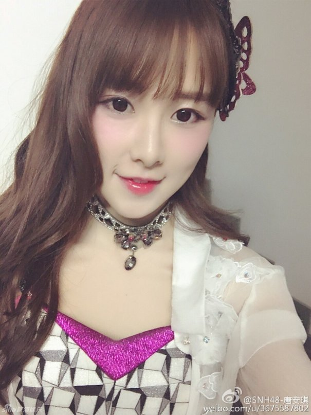 SNH48's Tang Anqi Receives Facial Skin Graft