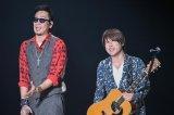Kobukuro Announces Invitation-Only Acoustic Concert
