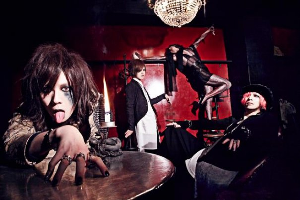 New LIPHLICH Single Out in June