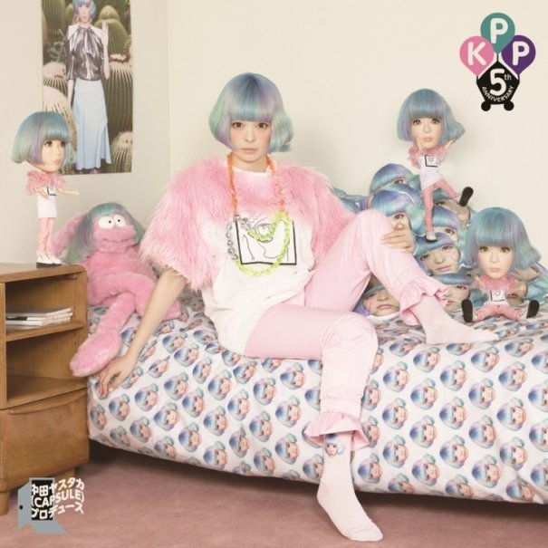 [Jpop] Kyary Pamyu Pamyu Offers To Spend Personal Time With One Lucky Fan