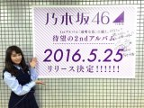 Nogizaka46 Announces 2nd Studio Album