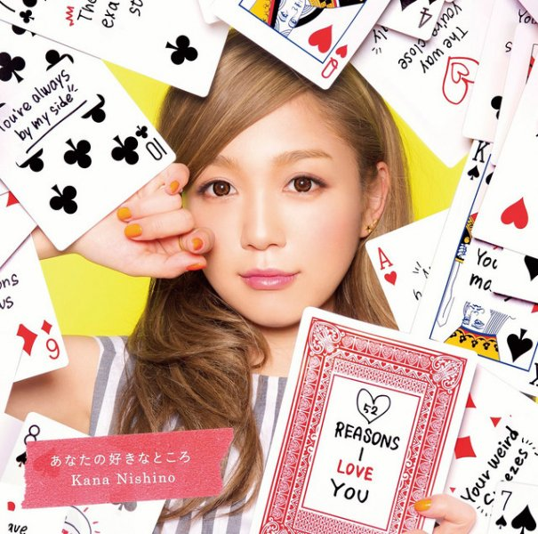 "[Jpop] Kana Nishino to Release New Single ""Anata no Suki na Tokoro"" on April 27"