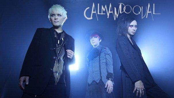 Calmando Qual Announces Last Release